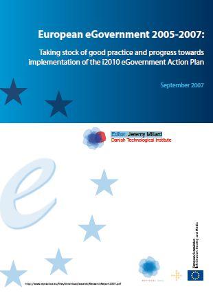 EuropeaneGovernment2007